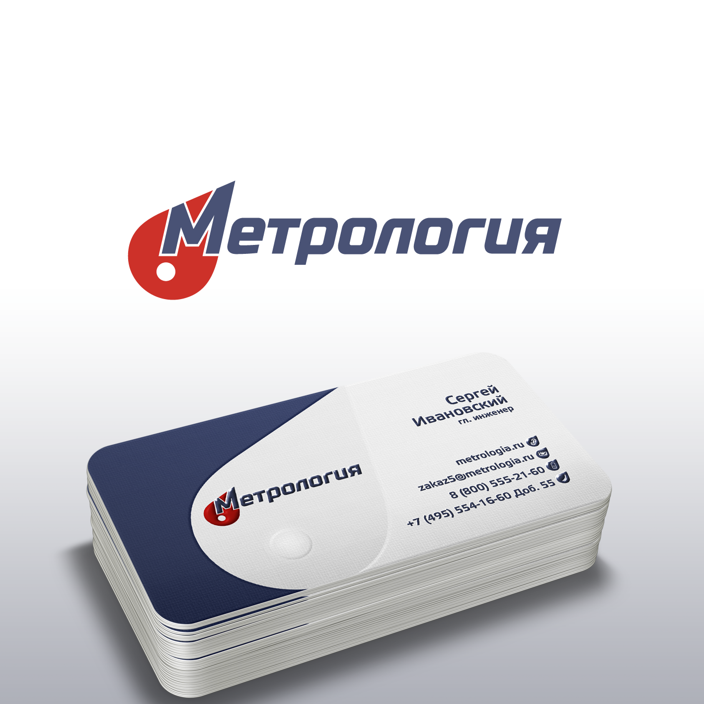Разработать логотип, визитку, фирменный бланк. фото f_48258f3c97907374.png