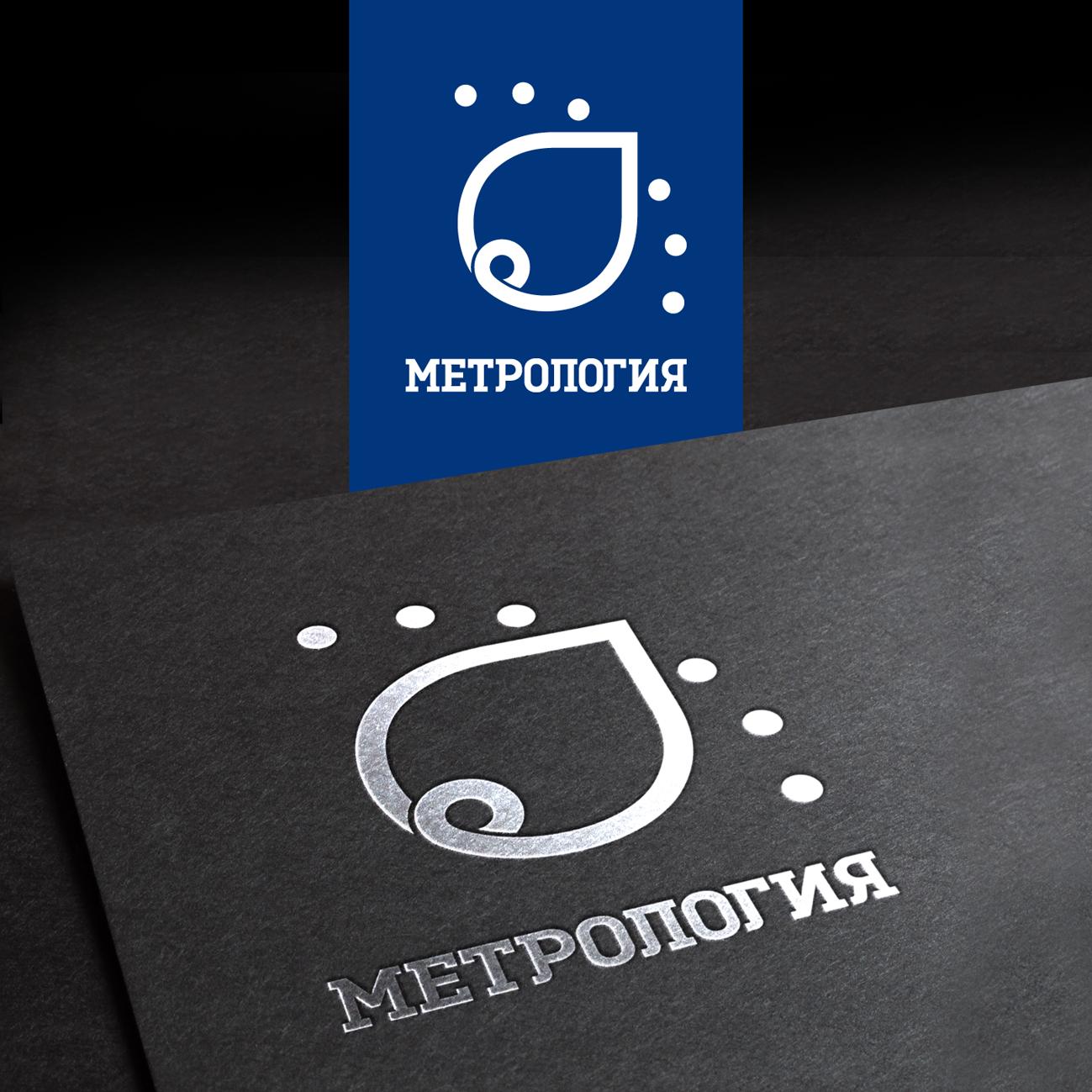 Разработать логотип, визитку, фирменный бланк. фото f_48958fa351be9579.png