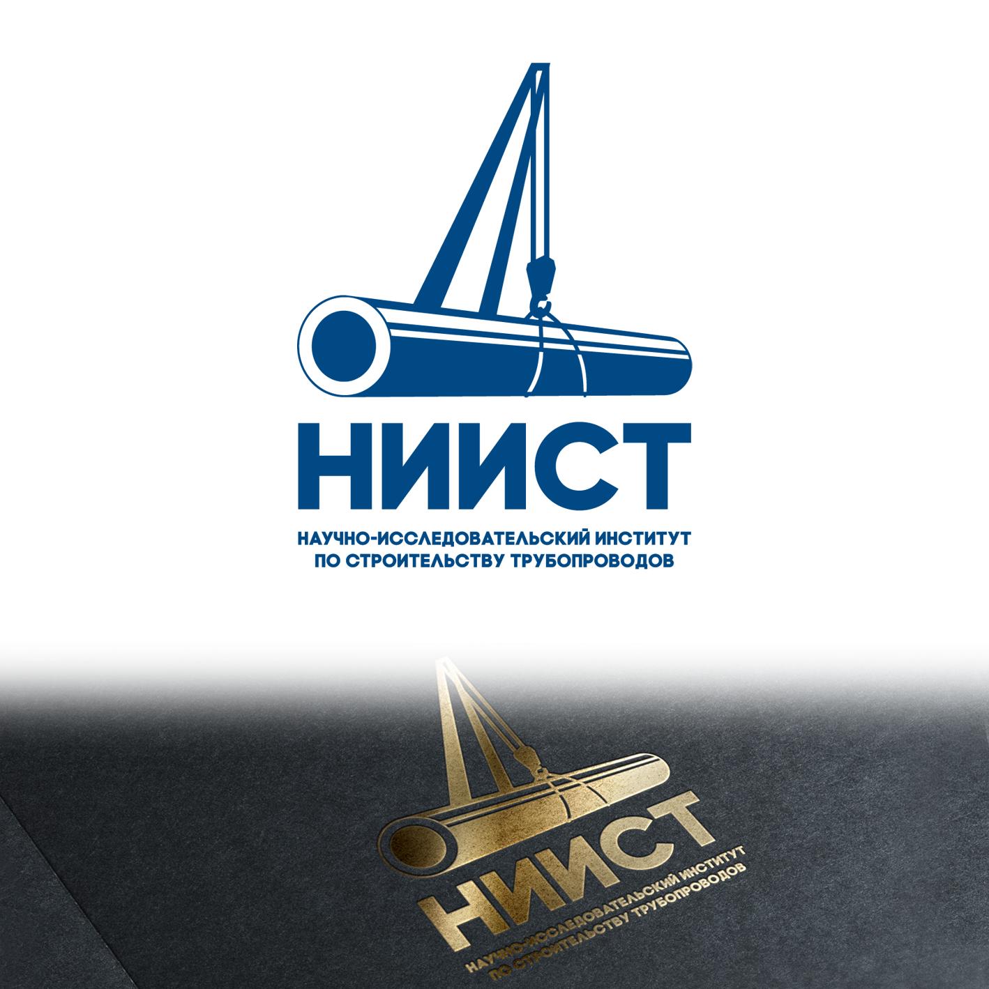 Разработка логотипа фото f_5005b9cd0886ecbe.png