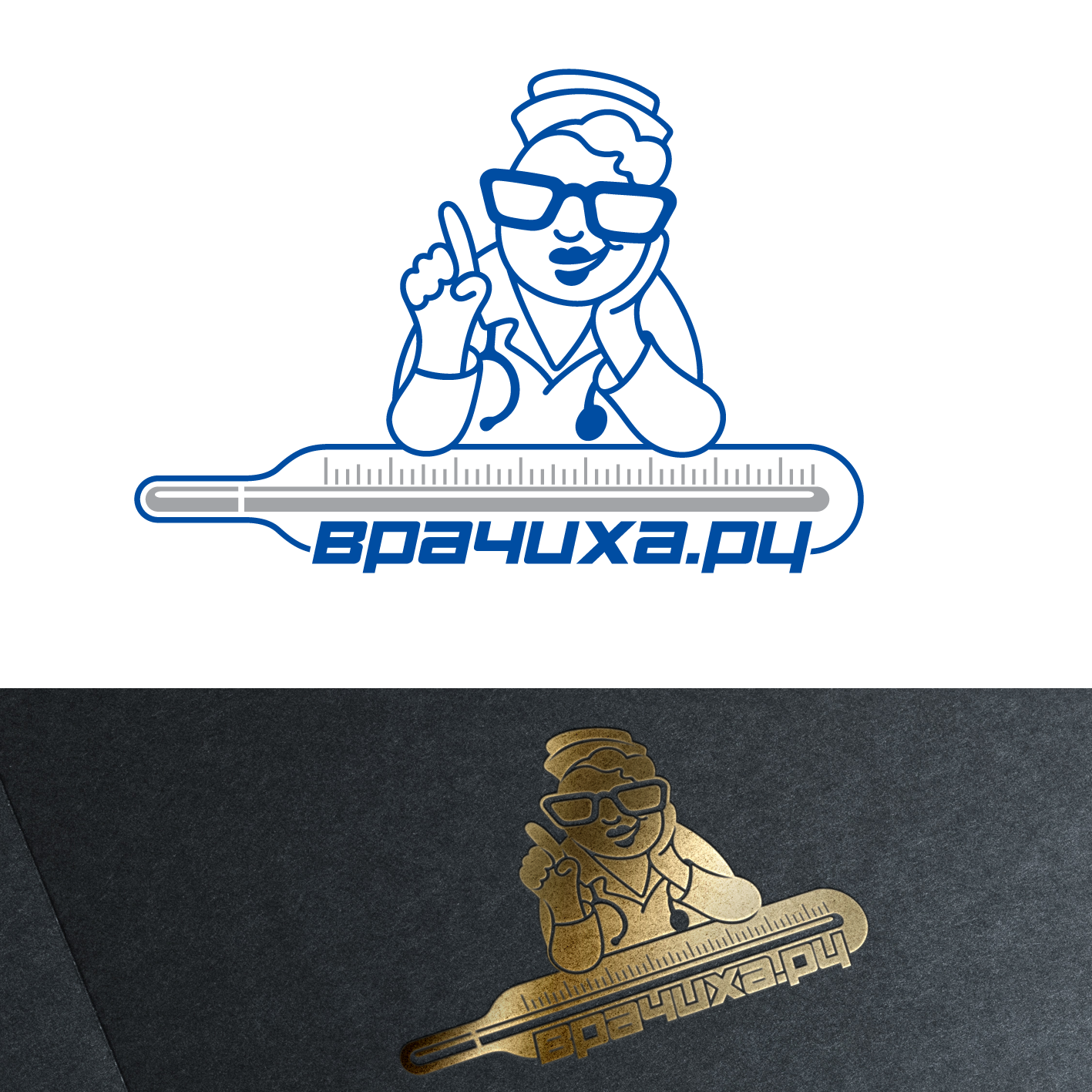 Необходимо разработать логотип для медицинского портала фото f_5575bfe99016e8a4.png