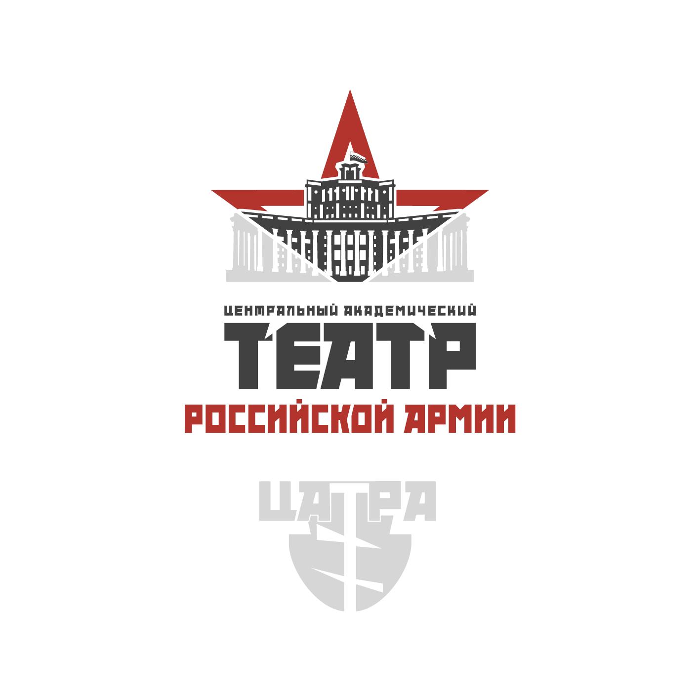 Разработка логотипа для Театра Российской Армии фото f_5715880cb350f9d6.png