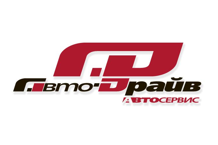Разработать логотип автосервиса фото f_581513dd5e3d88cb.png