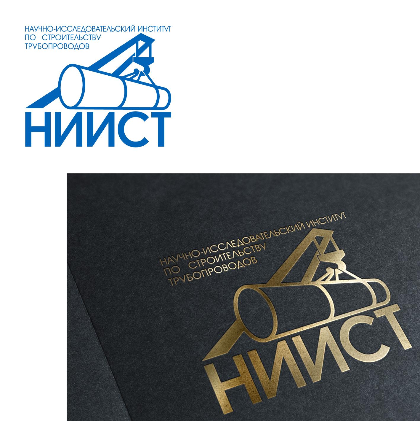 Разработка логотипа фото f_6035ba190d733a52.png