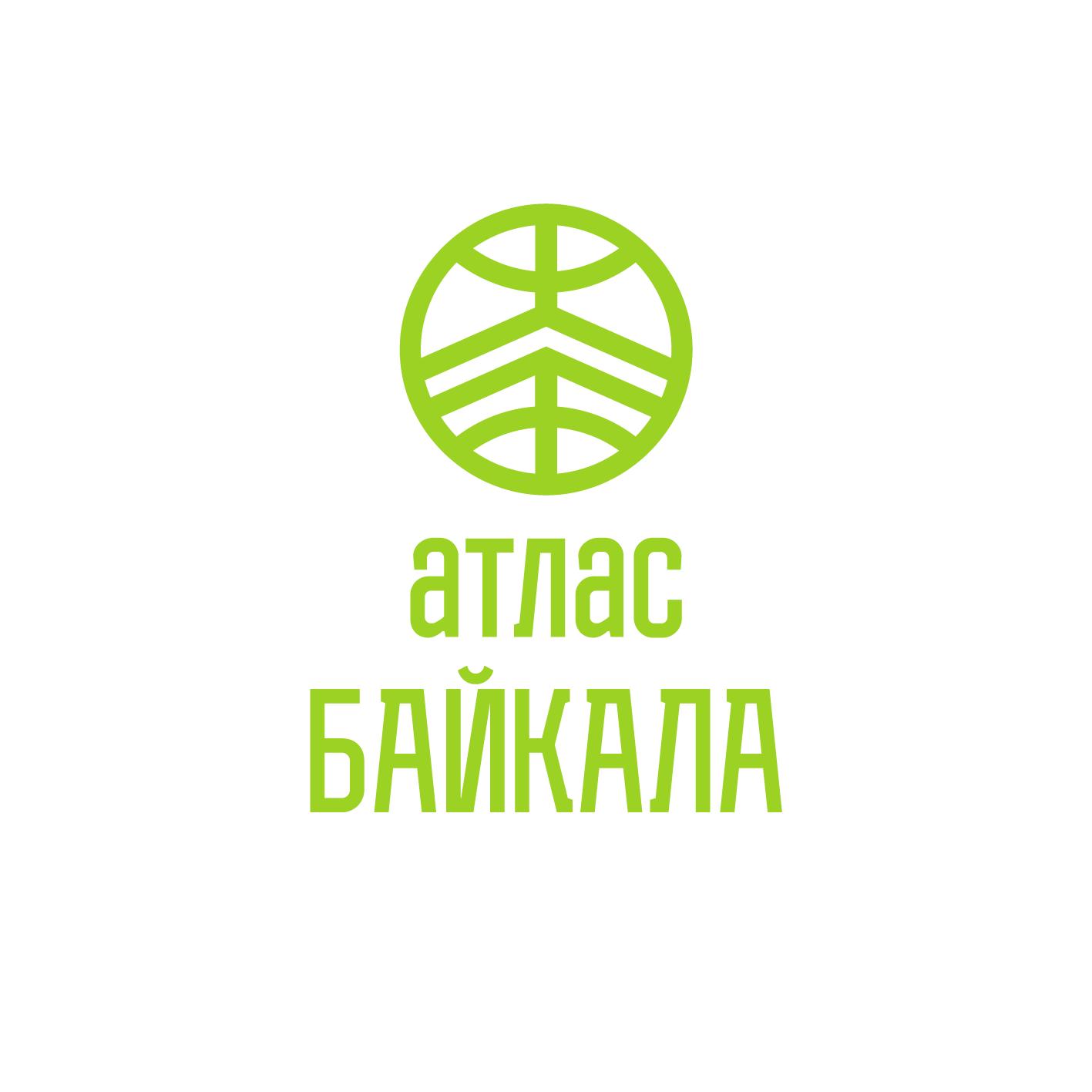 Разработка логотипа Атлас Байкала фото f_6055afdd4708039b.png