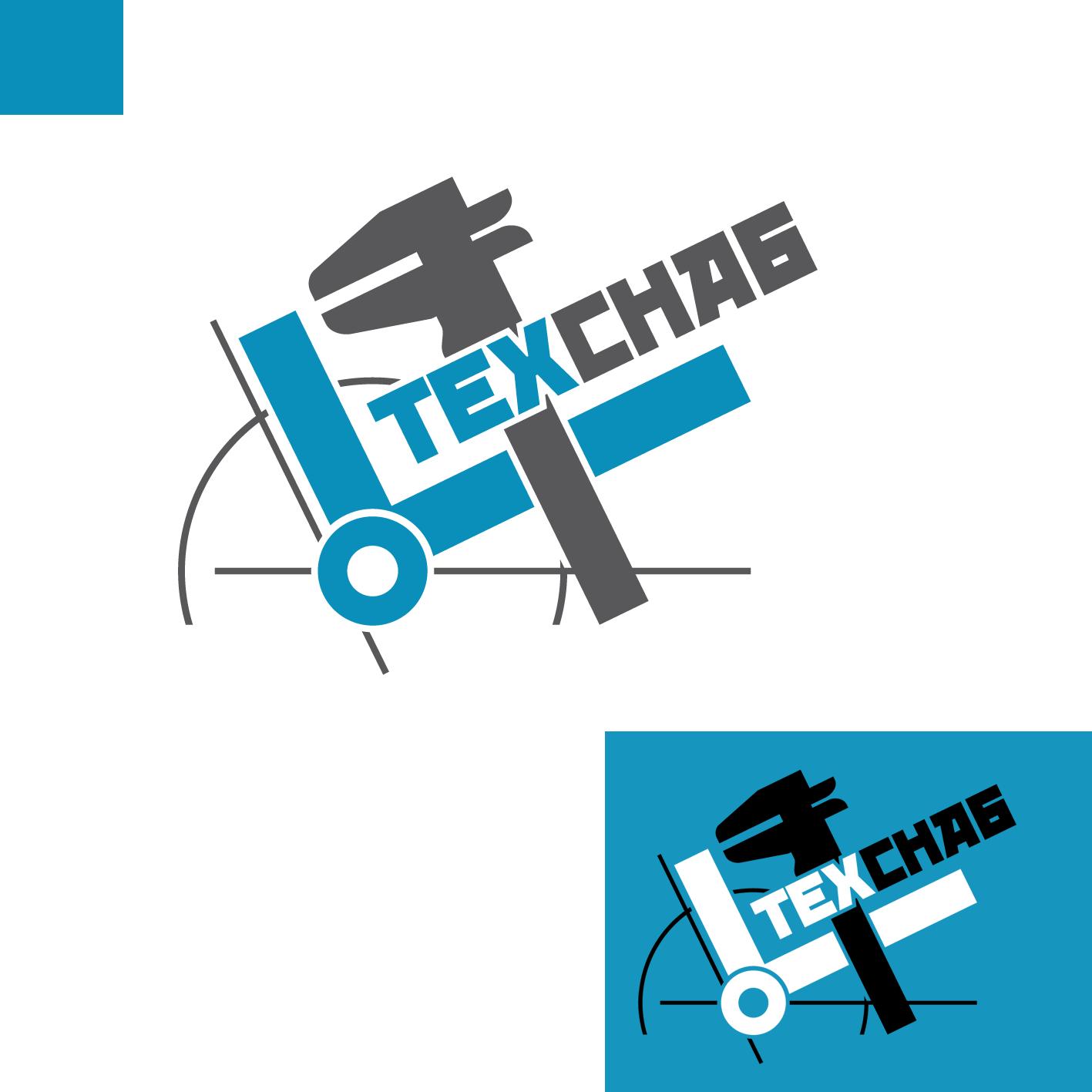 Разработка логотипа и фирм. стиля компании  ТЕХСНАБ фото f_6155b1f828869e9a.png