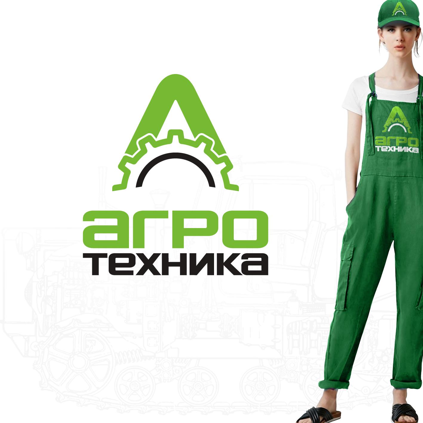 Разработка логотипа для компании Агротехника фото f_6315c07017b77db7.png