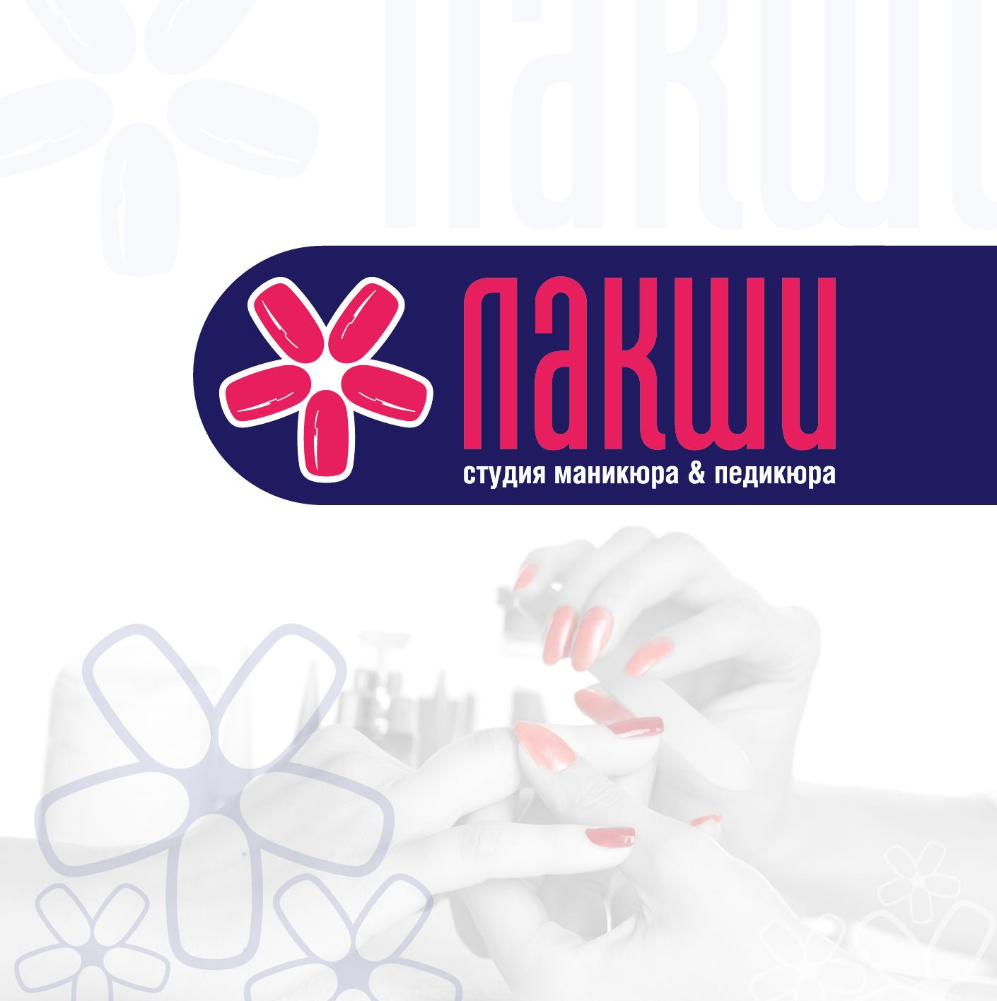 Разработка логотипа фирменного стиля фото f_6605c58a5d6d16cb.png
