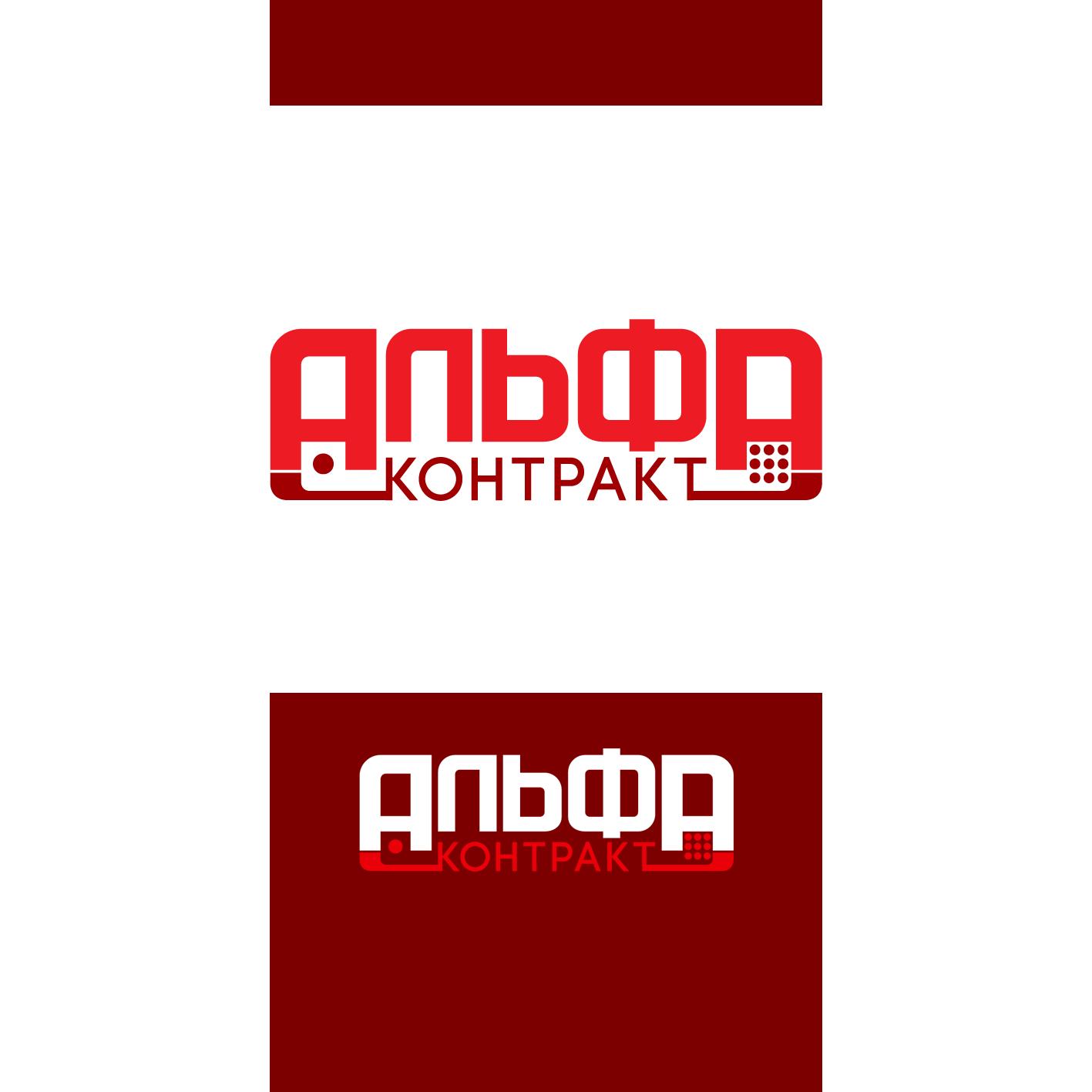 Дизайнер для разработки логотипа компании фото f_6675bf902ccc6f54.png