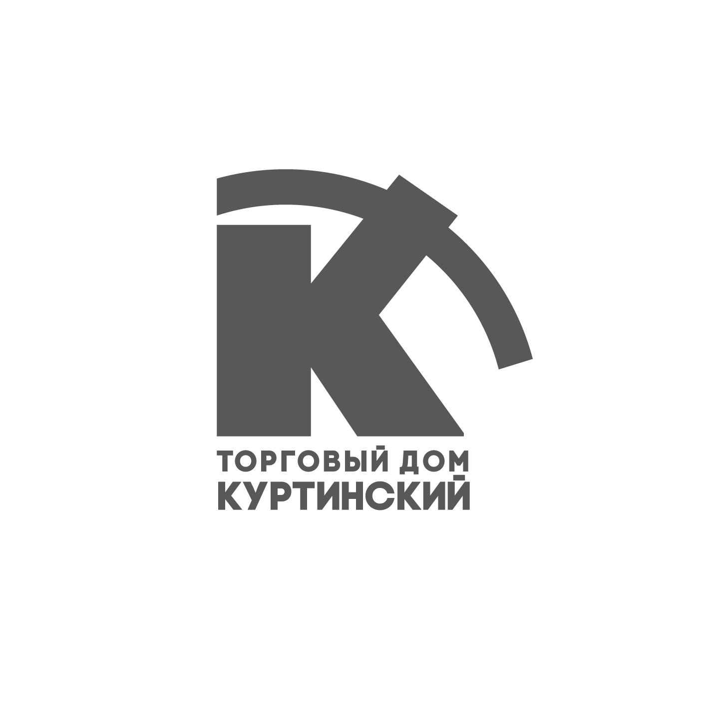 Логотип для камнедобывающей компании фото f_7035b995b7b011d2.png