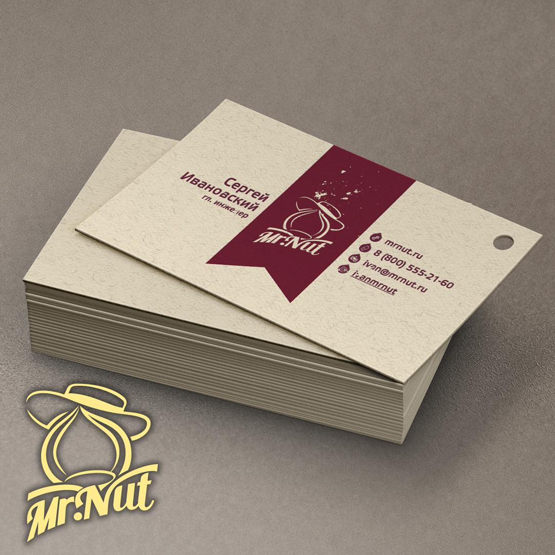 Разработать логотип и визитку фото f_71058f7380ff2da5.png