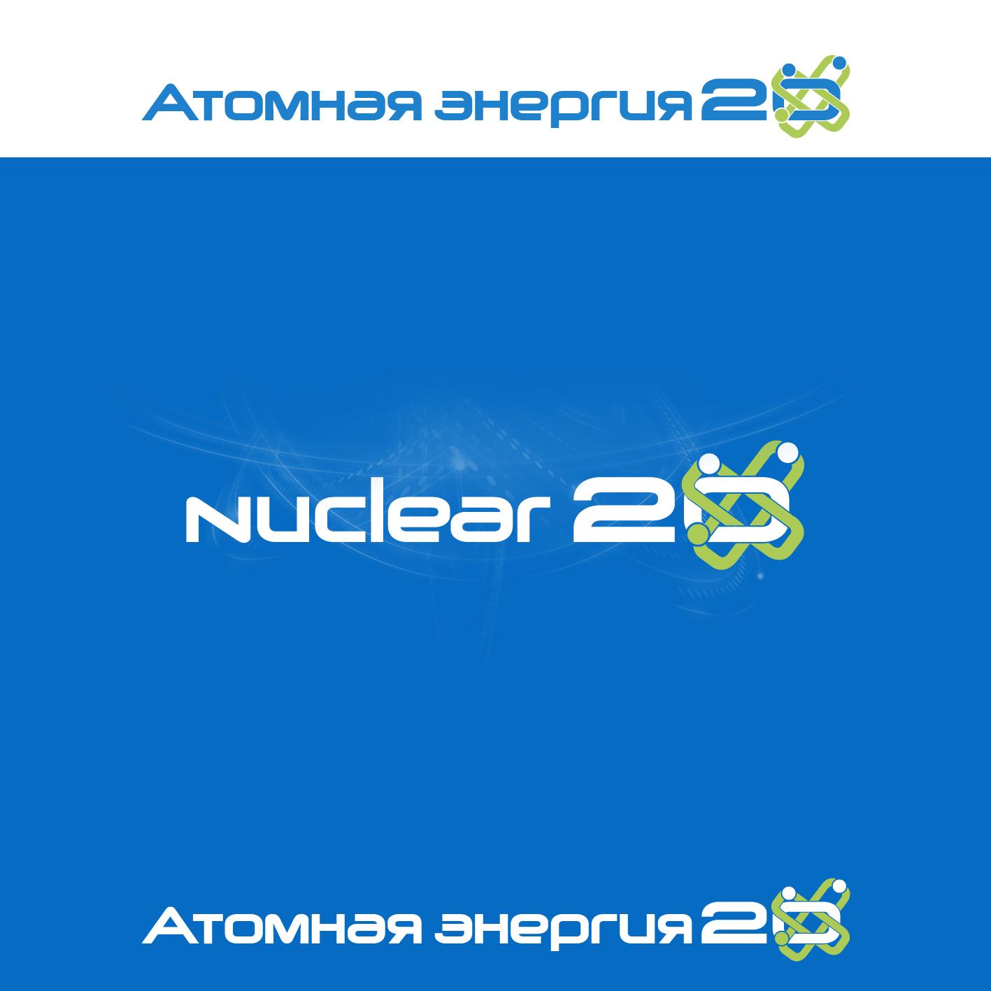 """Фирменный стиль для научного портала """"Атомная энергия 2.0"""" фото f_72159e1bd259f9db.png"""