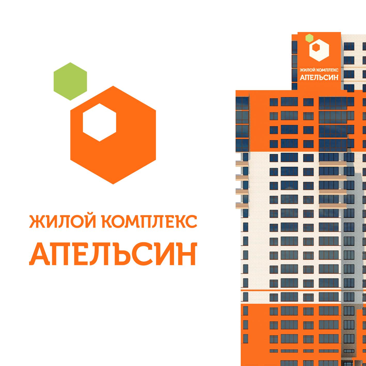 Логотип и фирменный стиль фото f_7425a58c17bb42f6.png