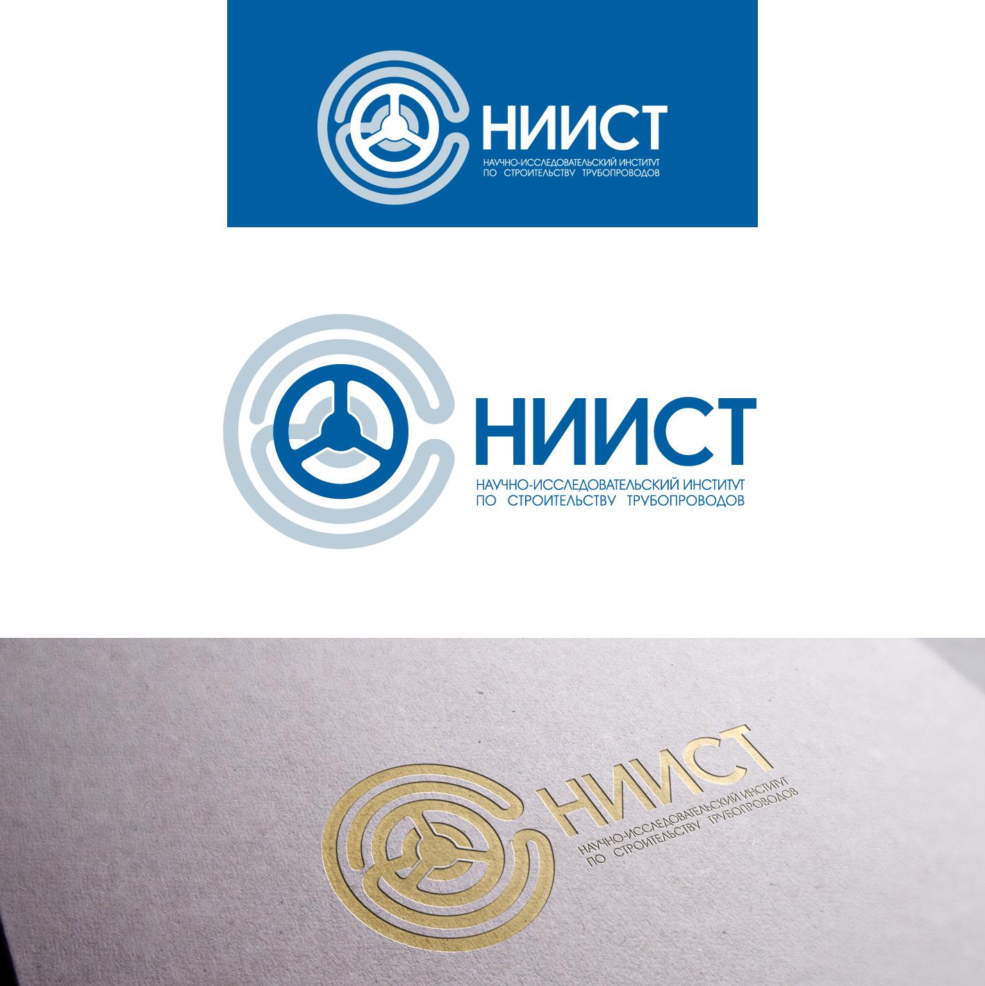 Разработка логотипа фото f_7425b9e11ad2028a.png