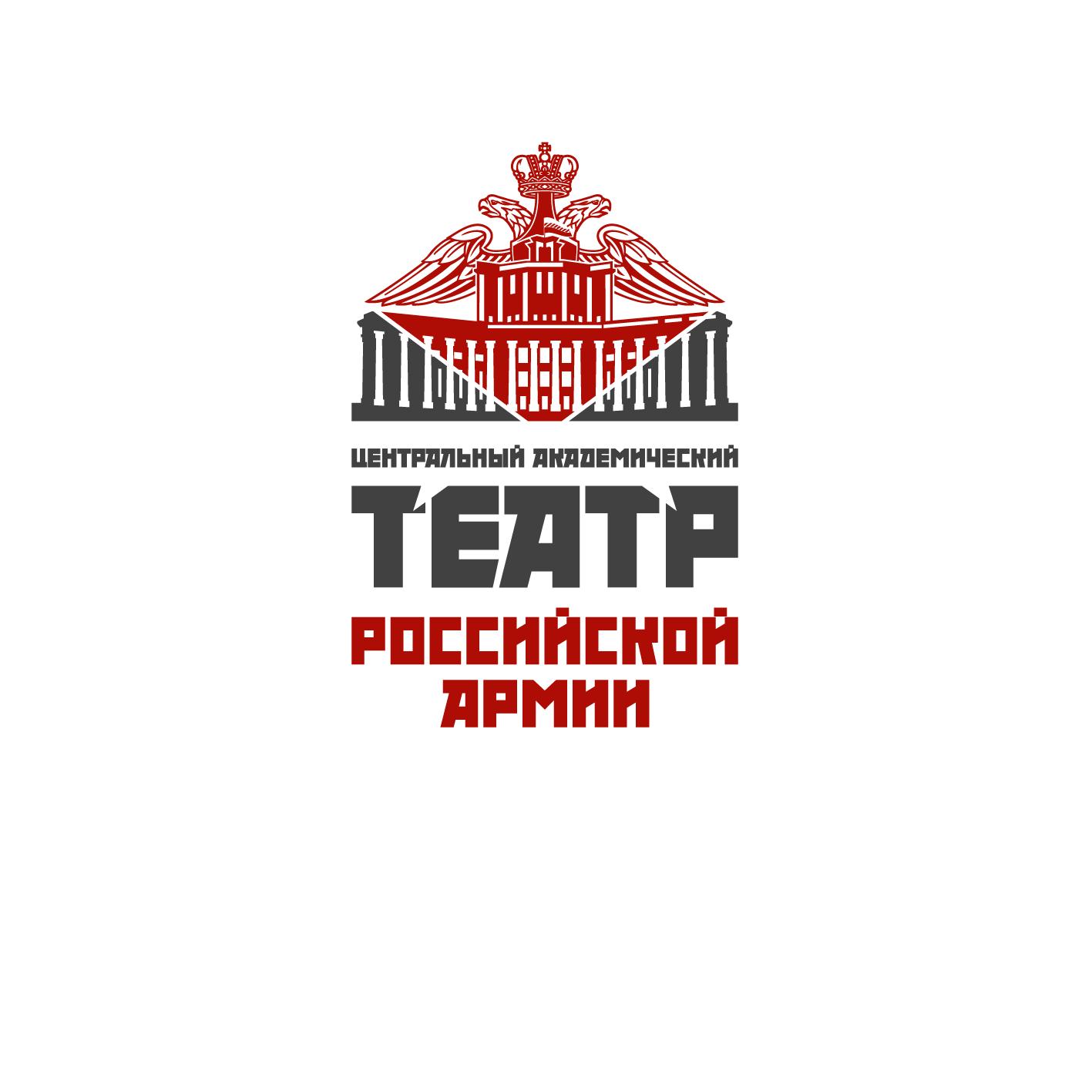 Разработка логотипа для Театра Российской Армии фото f_760588cedb725eca.png