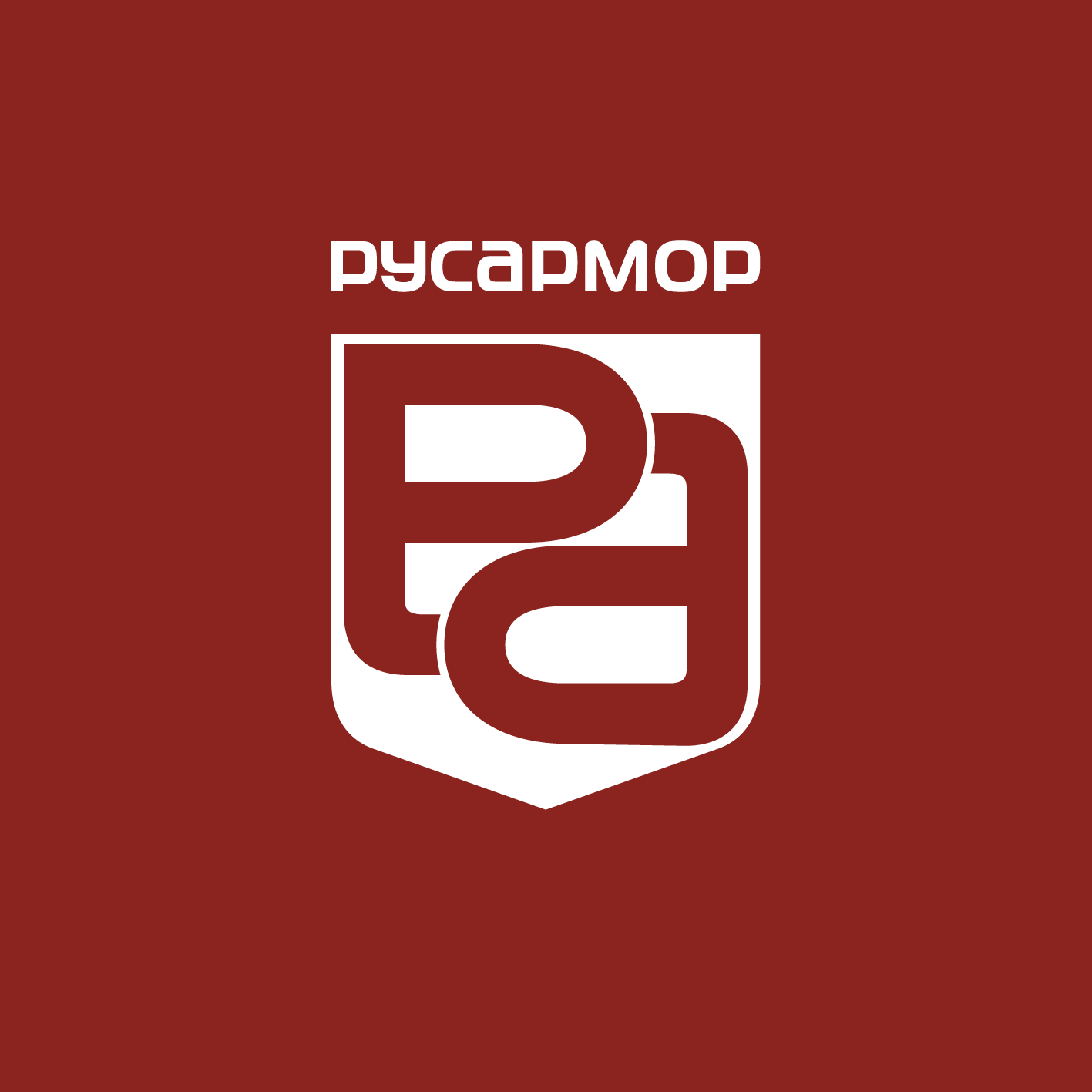 Разработка логотипа технологического стартапа РУСАРМОР фото f_7775a0e1be5aab1d.png