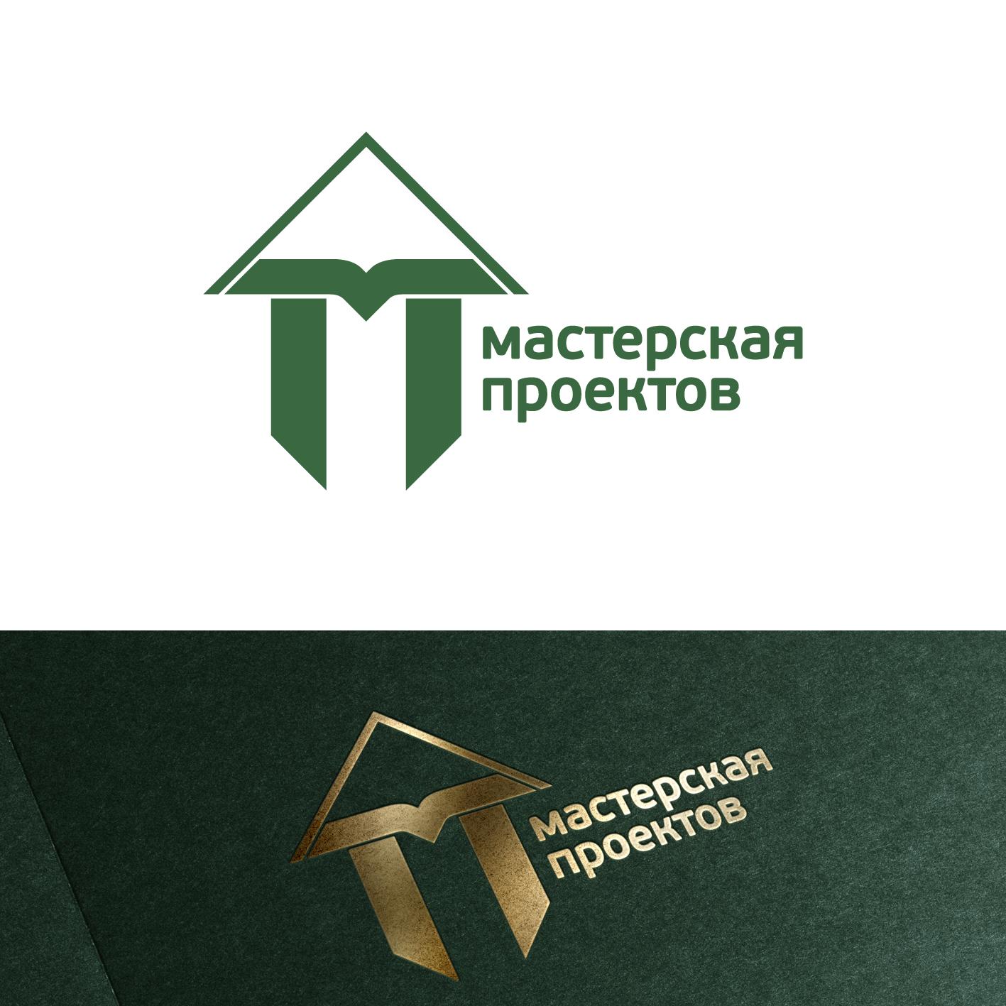 Разработка логотипа строительно-мебельного проекта (см. опис фото f_794606c66090f319.png