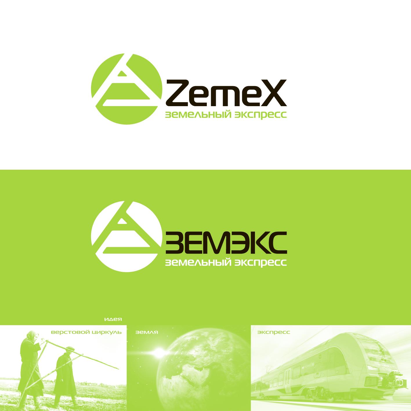 Создание логотипа и фирменного стиля фото f_80059ddfa485c2ce.png