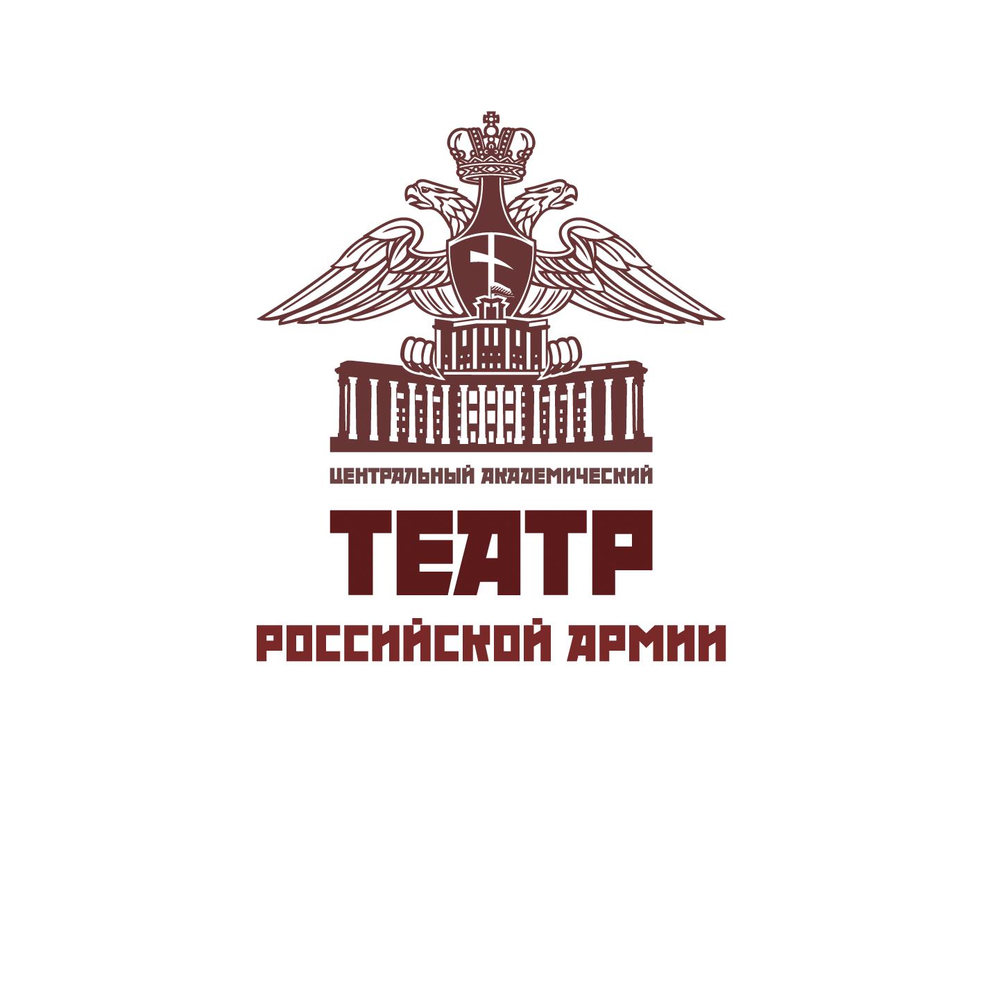 Разработка логотипа для Театра Российской Армии фото f_8135882a1bb8d1db.png