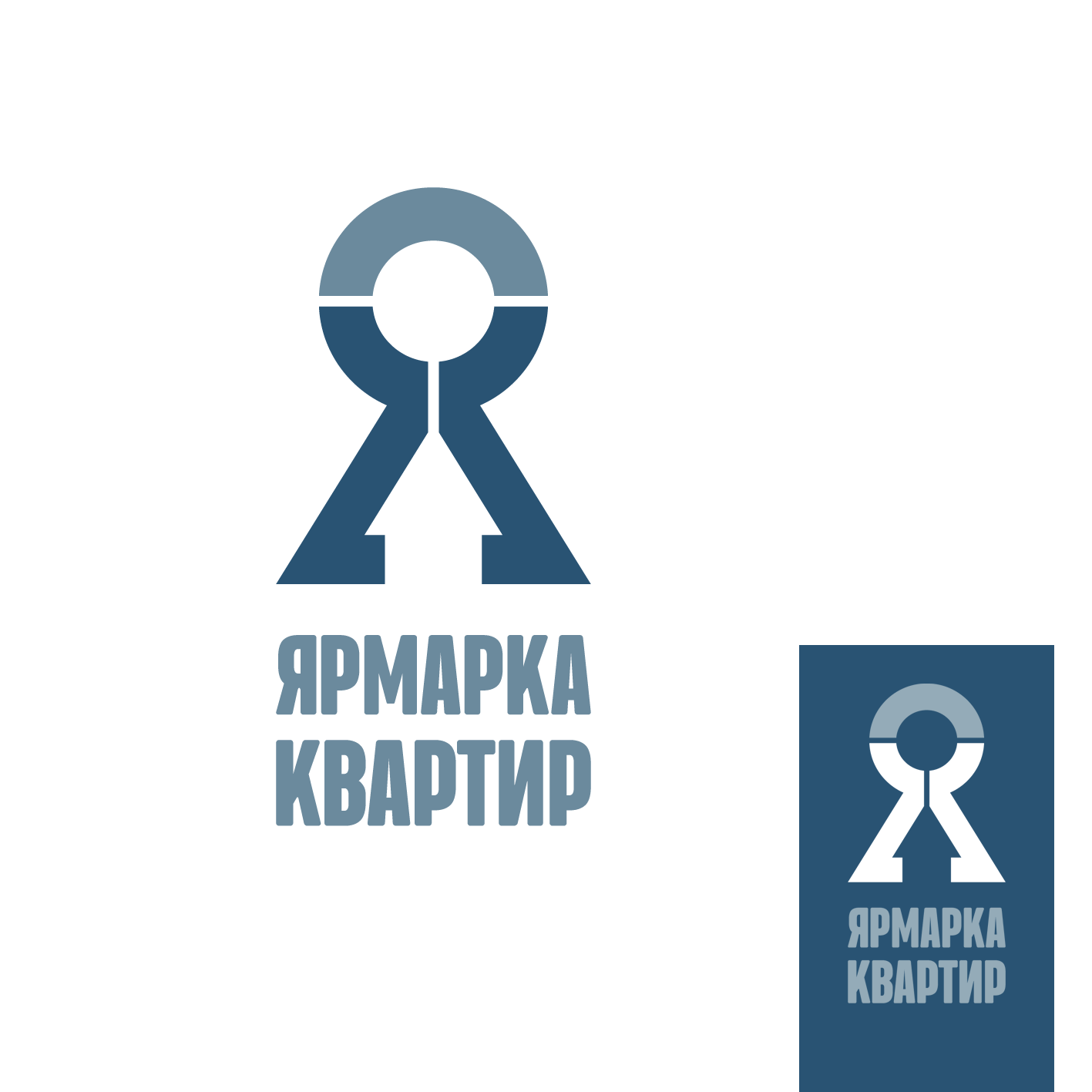 Создание логотипа, с вариантами для визитки и листовки фото f_8536005fac7cf9a5.png