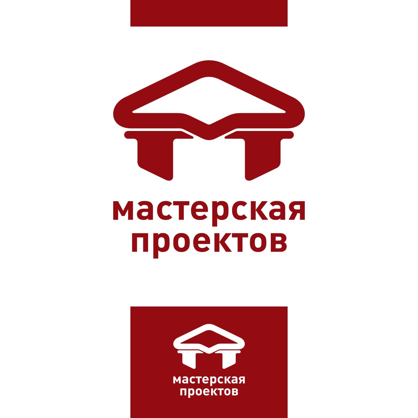 Разработка логотипа строительно-мебельного проекта (см. опис фото f_862606c8f1925170.png