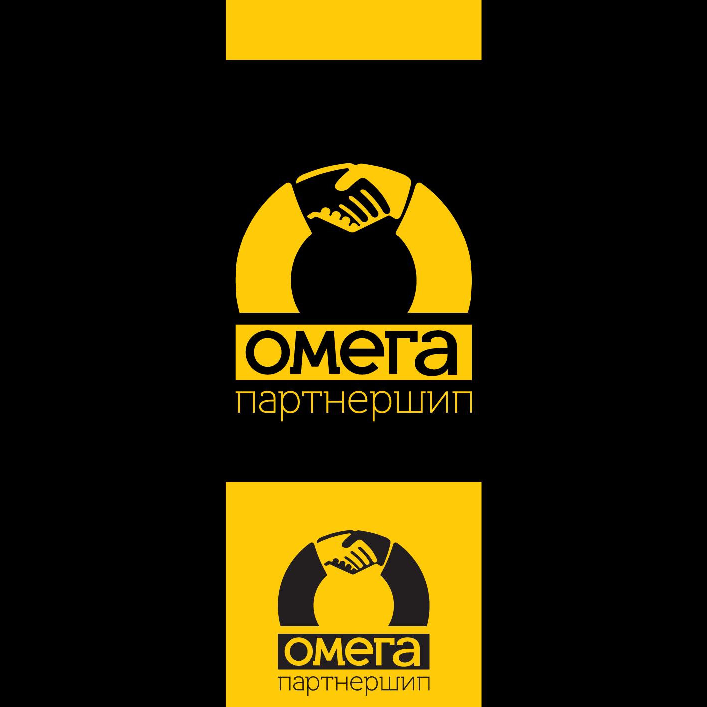 Придумать концепцию логотипа группы компаний фото f_8835b75c55550cee.png