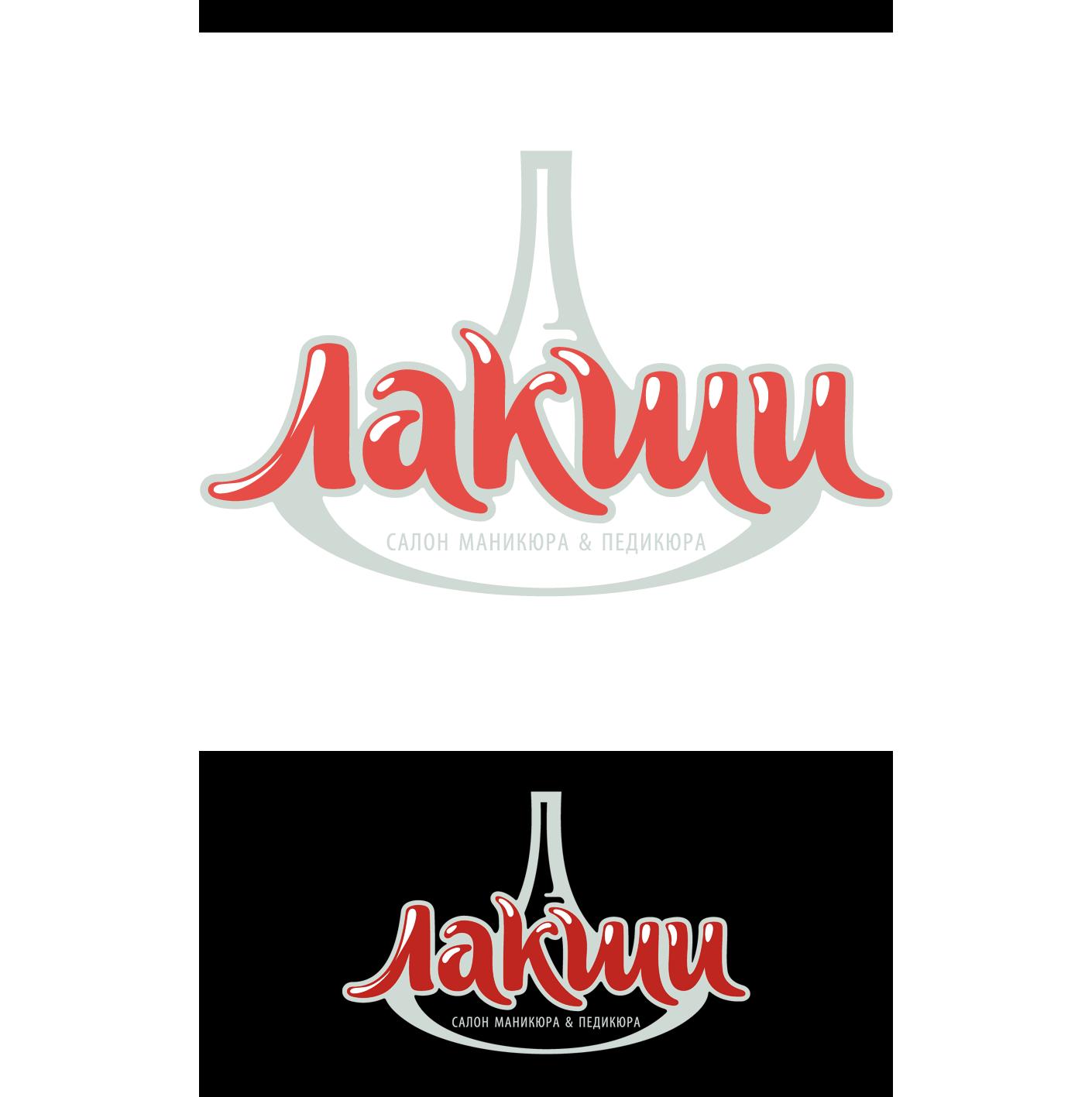 Разработка логотипа фирменного стиля фото f_9035c5a0d4d37d15.png
