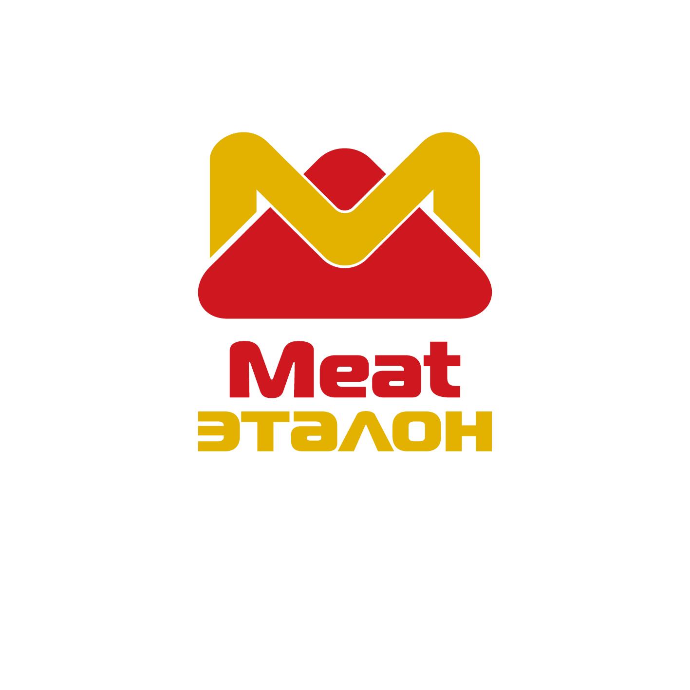 Логотип компании «Meat эталон» фото f_91756f2b9d580869.png