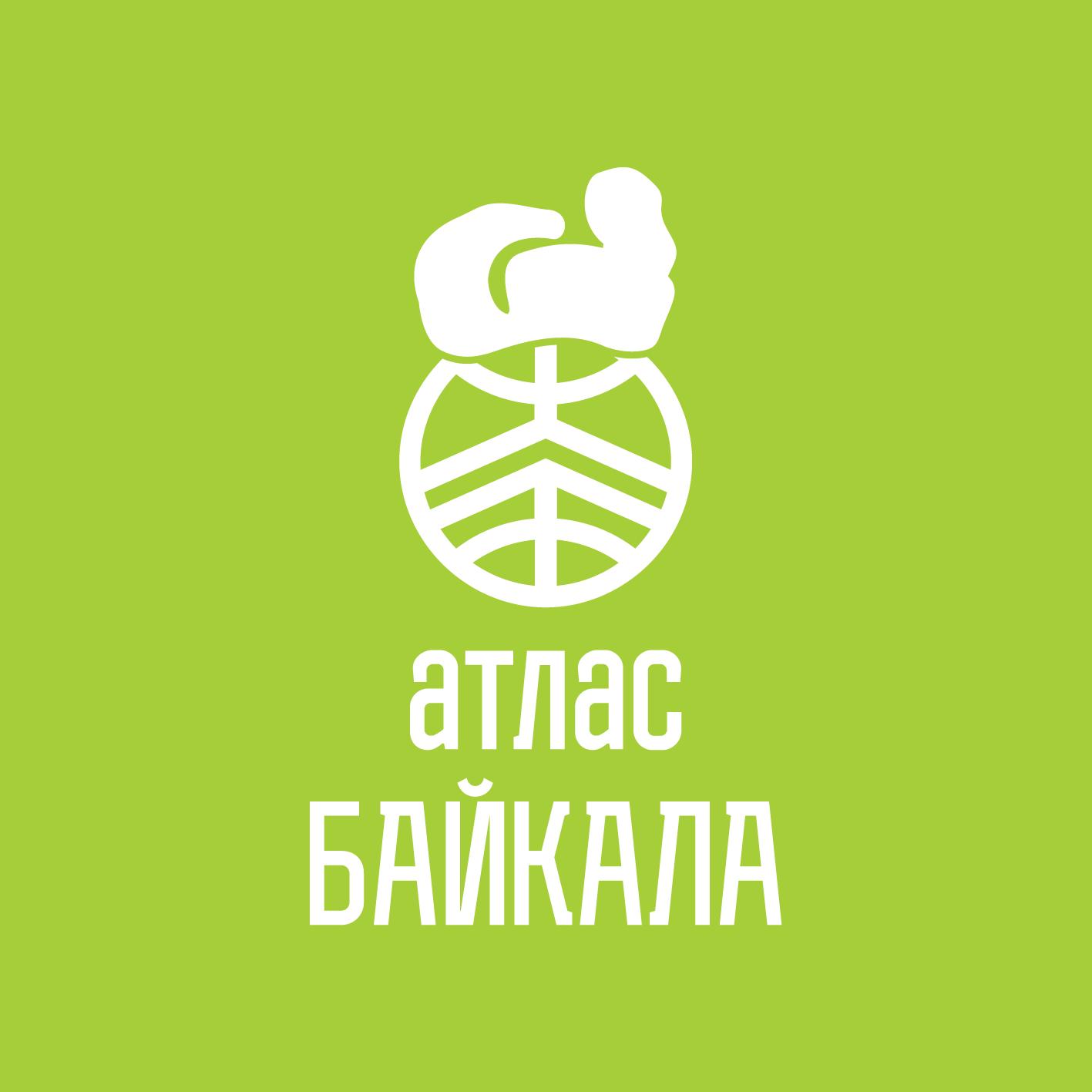 Разработка логотипа Атлас Байкала фото f_9295afdd477dd95f.png