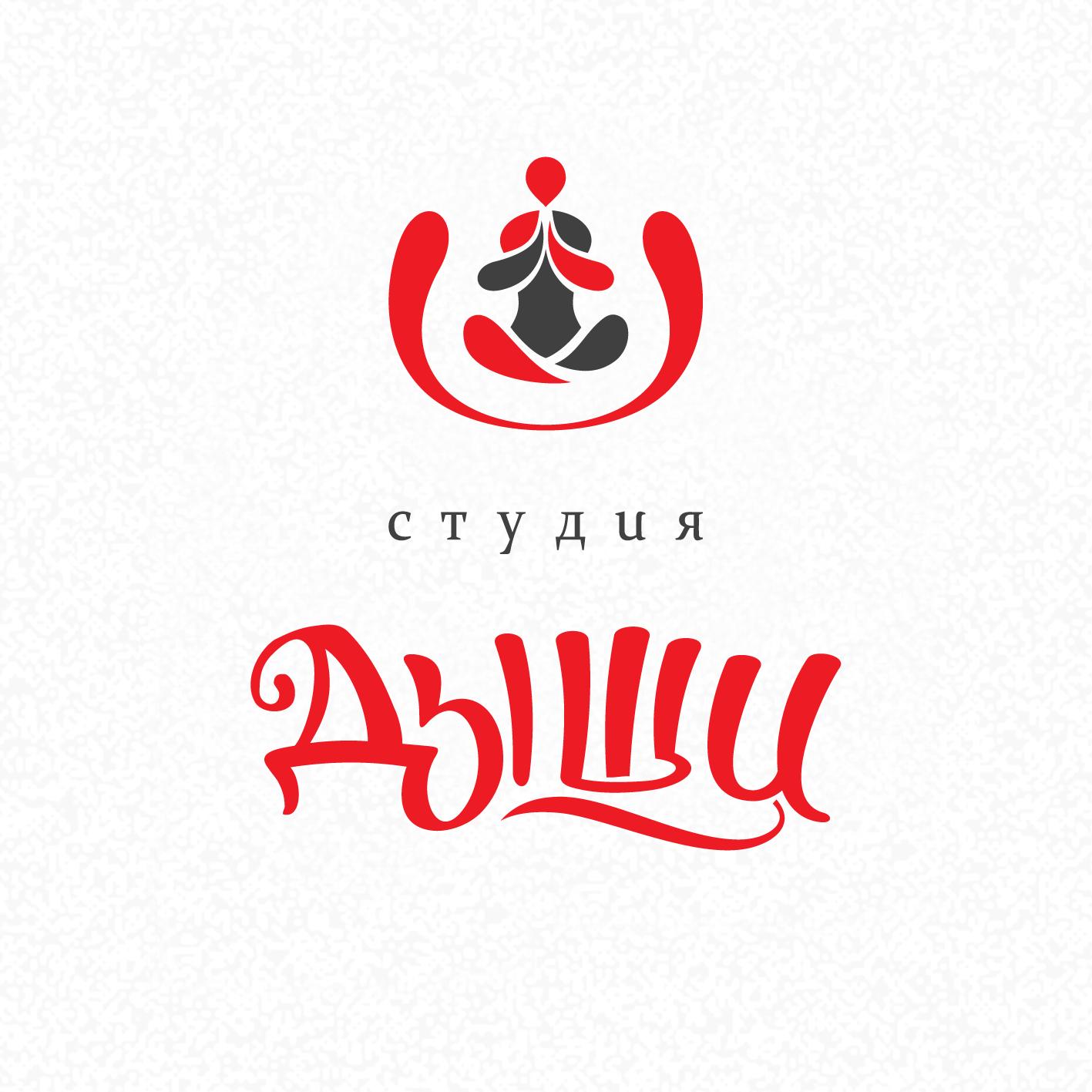 """Логотип для студии """"Дыши""""  и фирменный стиль фото f_93156f31b49a8625.png"""