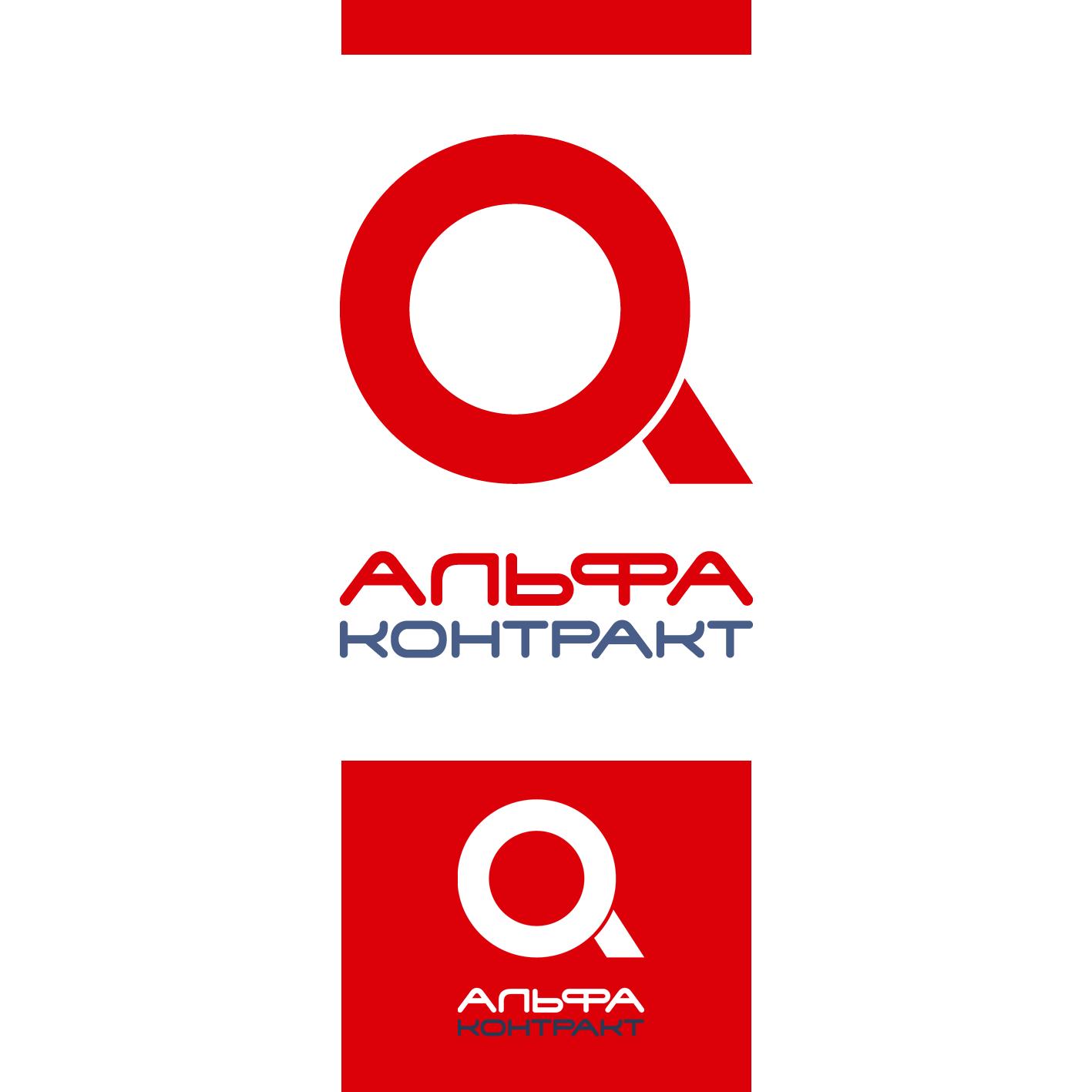 Дизайнер для разработки логотипа компании фото f_9345bf92a3635528.png