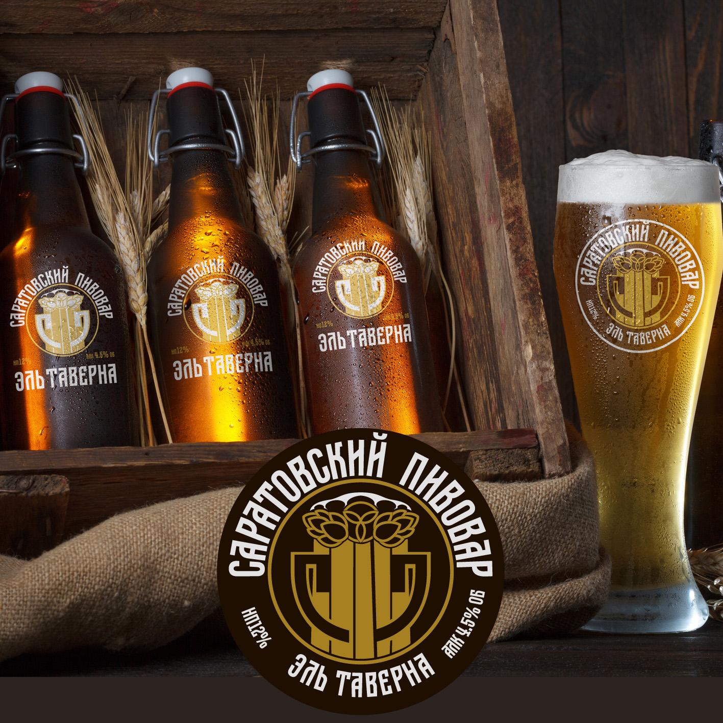 Разработка логотипа для частной пивоварни фото f_9385d7ffcf859f67.jpg