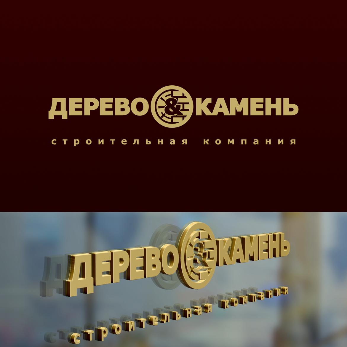 Логотип и Фирменный стиль фото f_95554949b6752681.png