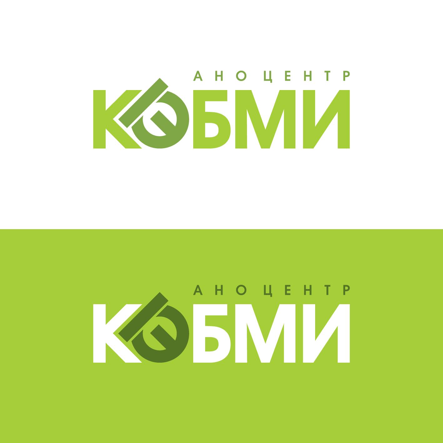 Редизайн логотипа АНО Центр КЭБМИ - BREVIS фото f_9555b1e34f0034d1.png
