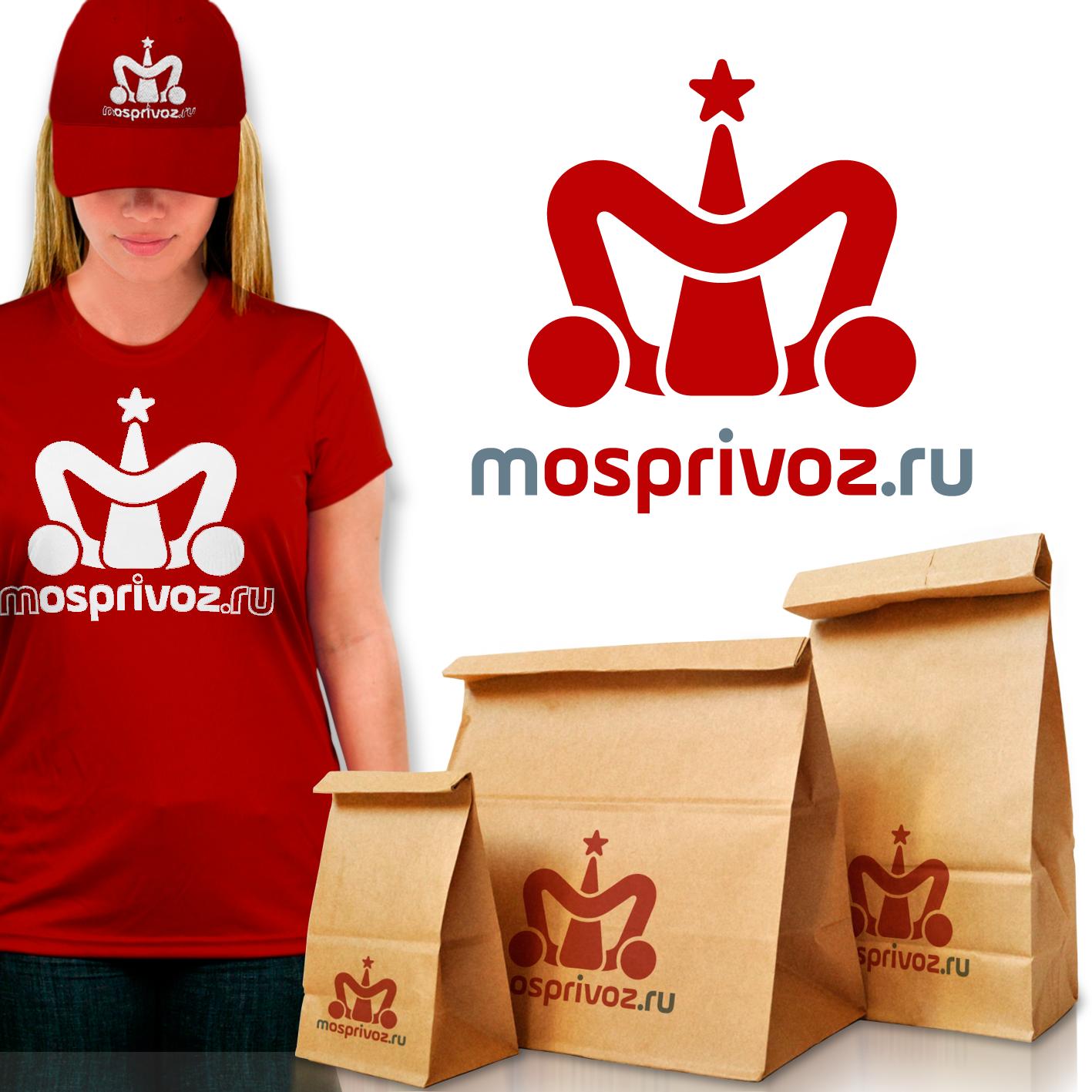Логотип. Интернет - магазин по доставке продуктов питания. фото f_9565ad4f58056cb4.png