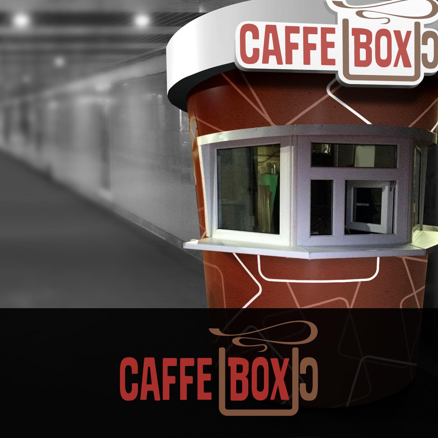 Требуется очень срочно разработать логотип кофейни! фото f_9625a0b3f4f131f3.png