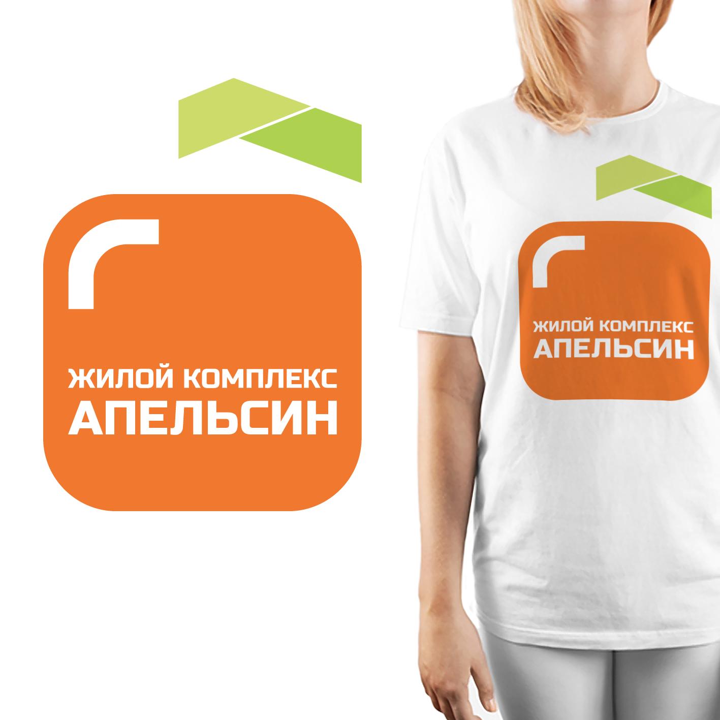 Логотип и фирменный стиль фото f_9915a5c694d3ca4a.png