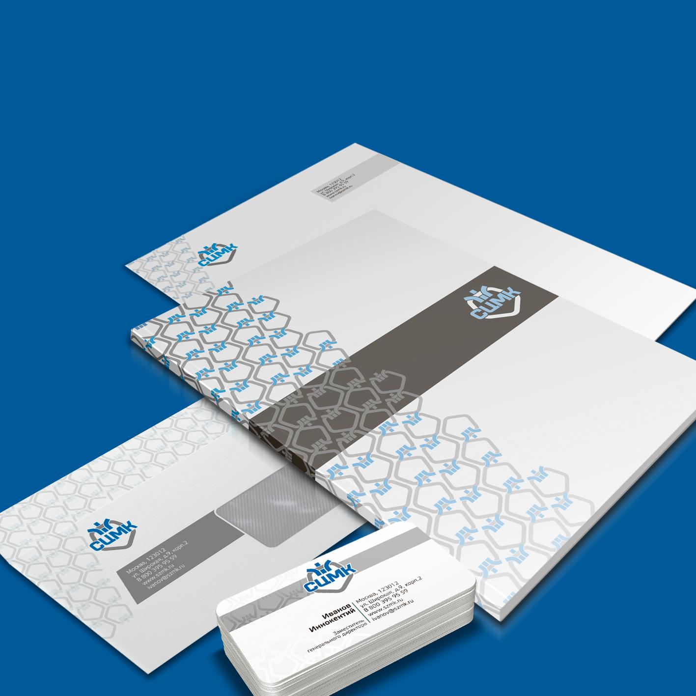 Разработка логотипа и фирменного стиля фото f_9945ad7c9a7e5ceb.png
