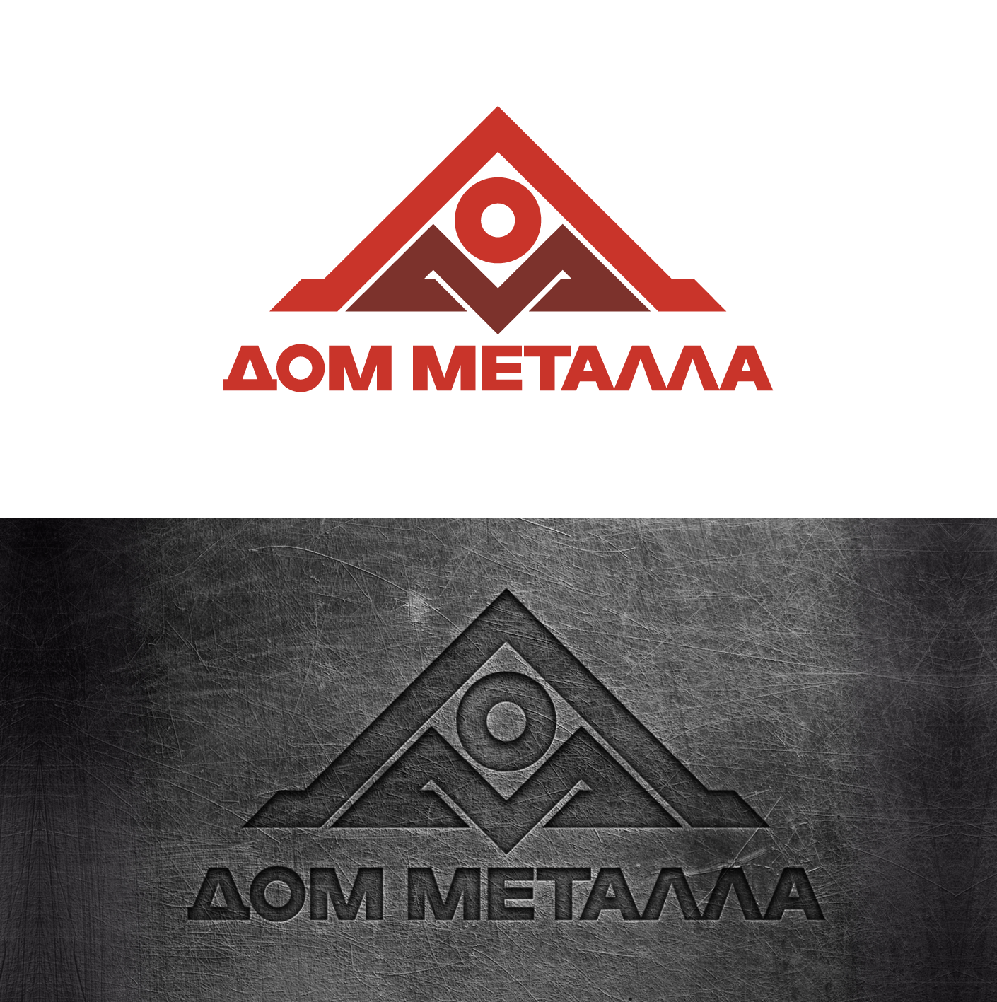 Разработка логотипа фото f_9995c5c20f589d84.png