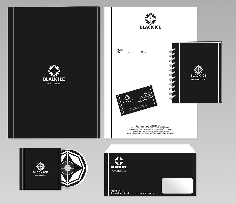 "Логотип + Фирменный стиль для компании ""BLACK ICE"" фото f_17856e7ee730a00d.jpg"