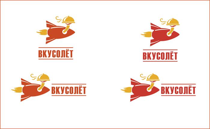 Логотип для доставки еды фото f_20259d4eaa326b93.jpg