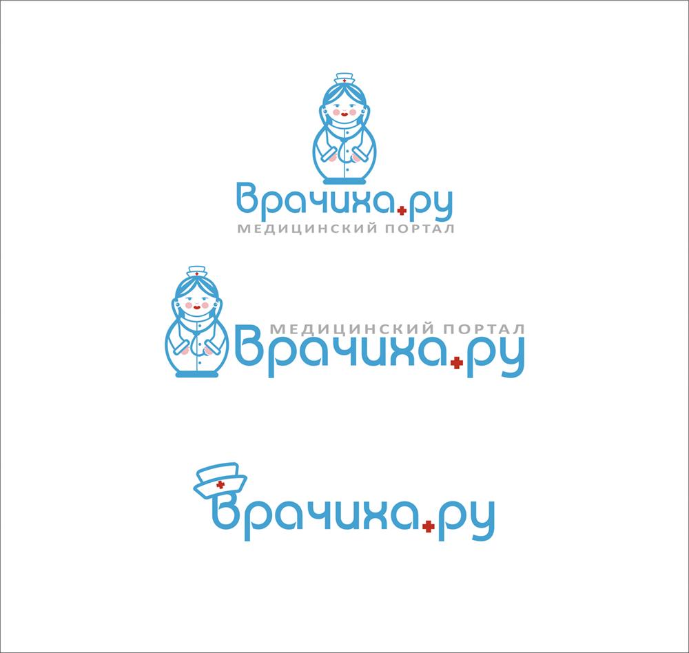 Необходимо разработать логотип для медицинского портала фото f_2175c0196ab7333b.jpg
