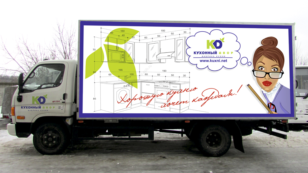 "Брендирование грузового авто для компании ""Кухонный двор"" фото f_31159baa77acbb29.jpg"