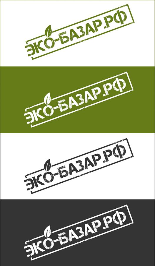 Логотип компании натуральных (фермерских) продуктов фото f_403594013905b705.jpg