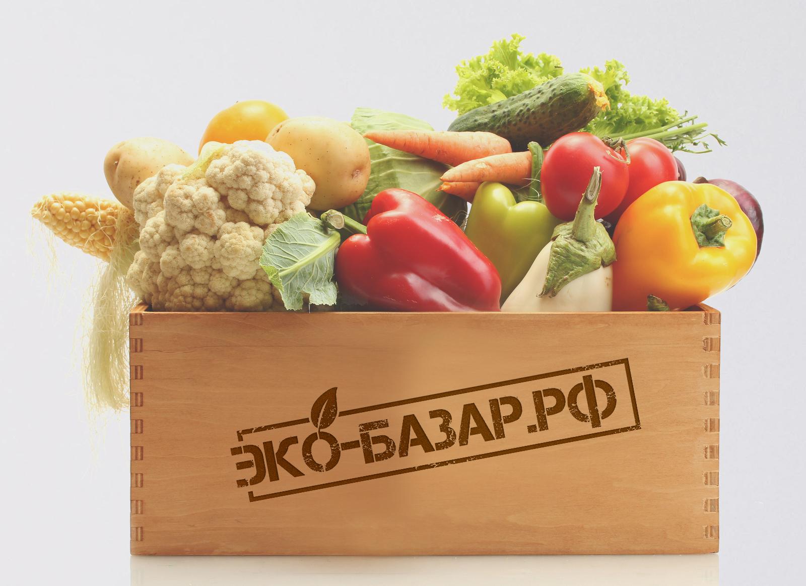Логотип компании натуральных (фермерских) продуктов фото f_461594126a7c04b7.jpg