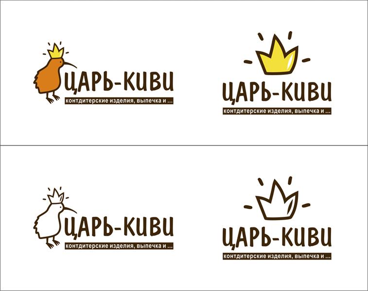"""Доработать дизайн логотипа кафе-кондитерской """"Царь-Киви"""" фото f_5045a081f17d8c0c.jpg"""