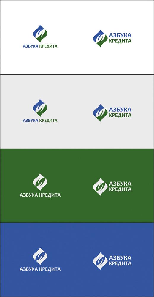 Разработать логотип для финансовой компании фото f_5275df204b2c3409.jpg