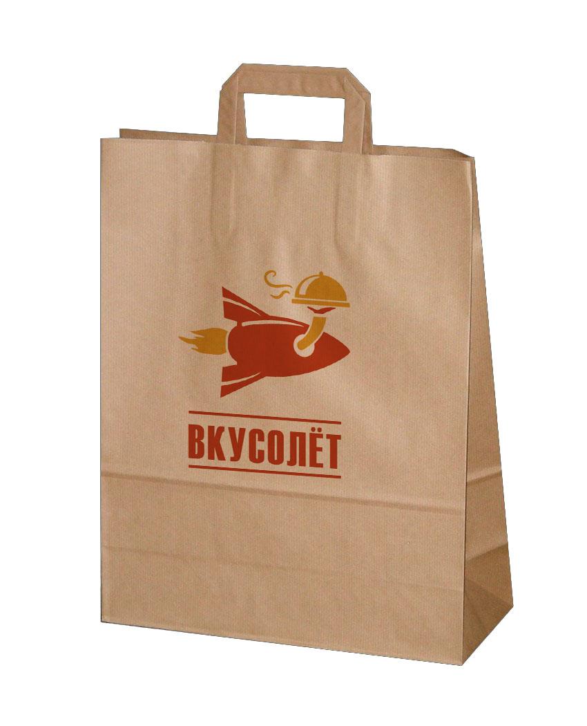 Логотип для доставки еды фото f_54159d51c46da852.jpg