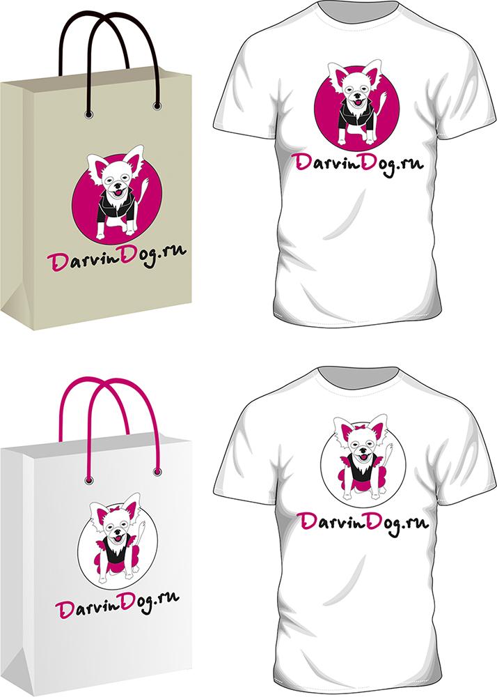 Создать логотип для интернет магазина одежды для собак фото f_630564c4e430f55f.jpg