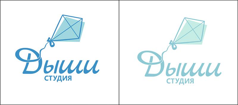 "Логотип для студии ""Дыши""  и фирменный стиль фото f_67456f1ae676391d.jpg"