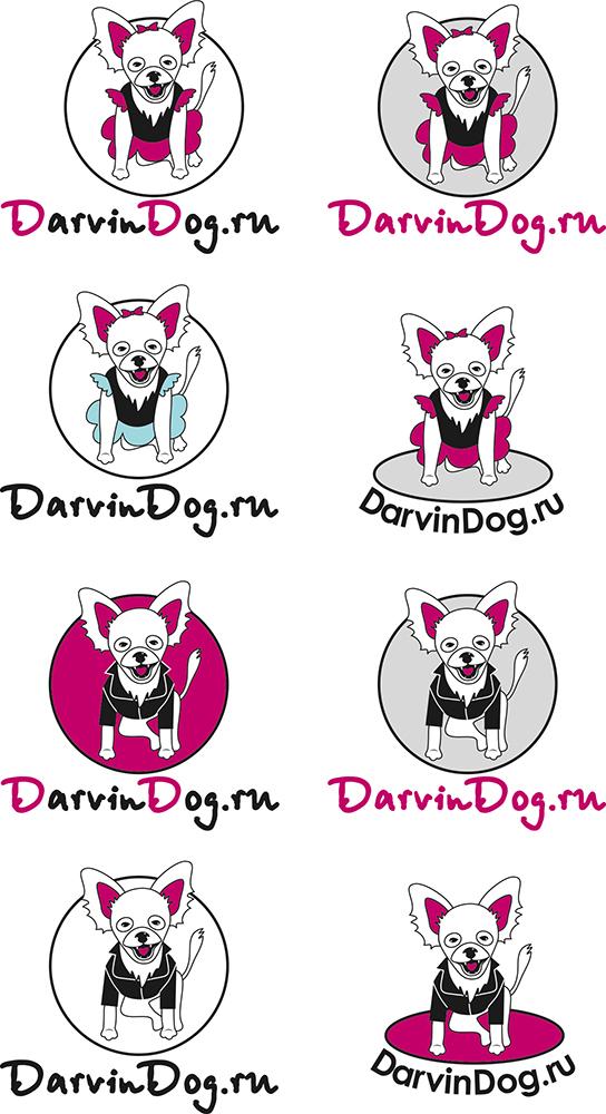 Создать логотип для интернет магазина одежды для собак фото f_707564b8cab1c45b.jpg